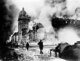 Самые страшные землетрясения истории