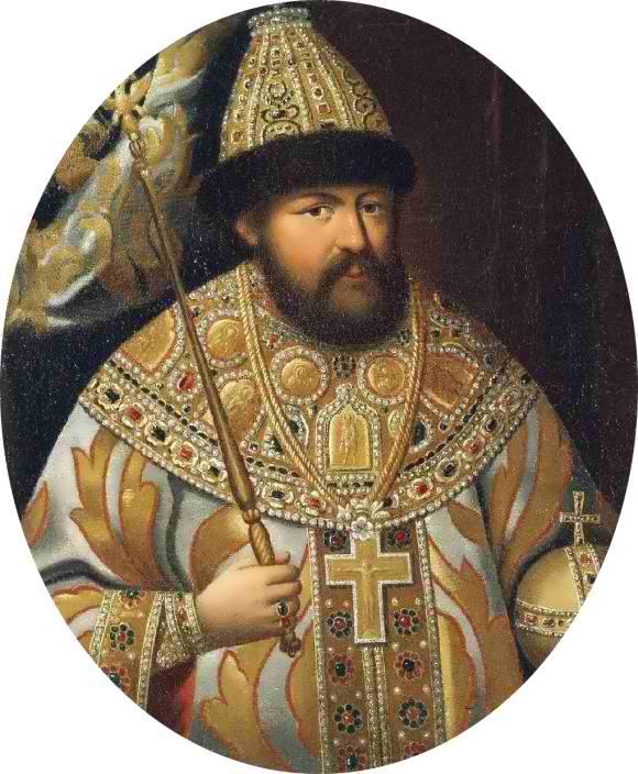 Царь Алексей Михайлович Романов